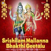 Om namah shivaya songs | om namah shivaya movie songs 2014.