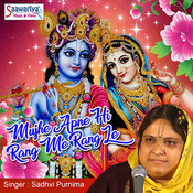 Mujhe Apne Hi Rang Mein MP3 Song Download- Mujhe Apne Hi Rang Me