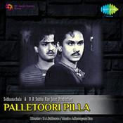 Palletoori Pilla Songs