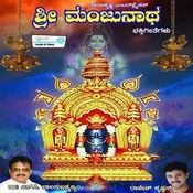 Sri Manjunatha Songs