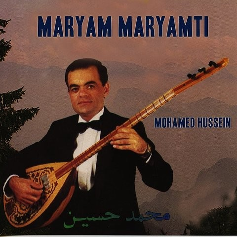 maryam maryamti mp3