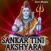 Kie Godhanare Song