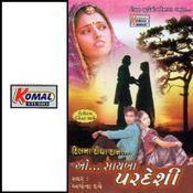 Pram Kari Hu To Pashtaai Song