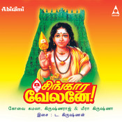 Ganapathithan Song