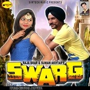 Swarg Song