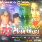 D J Sanam Bevafa Songs