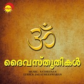 Dheyvasthuthikal Songs