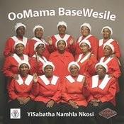 Wakrazulwa Ngenxa Yami Song