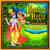 Krishna Radha Kripa Kataksh Songs