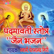 Shri Padmavati Chalisa Song