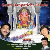 Parvaticha Bala Song