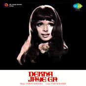 Dekha Jaayega Songs