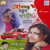 Bhalobese Bandhu Tomar Song