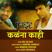 Figght Various Artists Full Mp3 Song