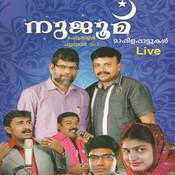 Umayyathin Song