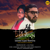 Charu Tomay Sayan Paul (Agnirudra) Full Mp3 Song