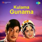 Kulama Gunama Songs