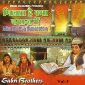 Milta Hai Kya Namaj Mein Vol 5 Songs
