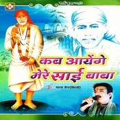 Shirdi Wale Sairam Song