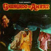 Ghungroo Ki Awaaz Songs