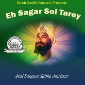 Eh Sagar Soi Tarey Songs