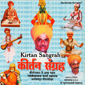 Rup Pahata Lochani MP3 Song Download- Kirtan Sangrah Rup