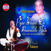 Pyar Bhare Do Sharmele Nain Songs
