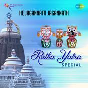 Jaya Jaya Jagannath Song
