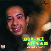Dil Ki Awaaz Songs