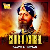 Sahib-e-Kamaal - Path & Kirtan Songs