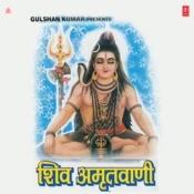 Shiv Amritwani Songs