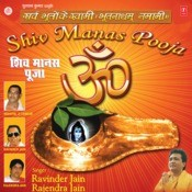 Shiv Manas Pooja Songs