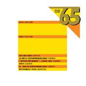 Ming Qu 65 Songs