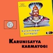 Karunisayya- Song