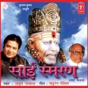 Sai Smaran Songs