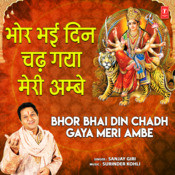 Bhor Bhai Din Chadh Gaya Meri Ambe Song