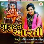 Guru Datt Aarti Song