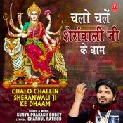 Chalo Chalein Sheranwali Ji Ke Dhaam Song