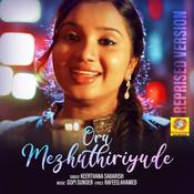 Oru Mezhuthiriyude Song