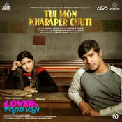 Tui Mon Kharaper Chuti Song