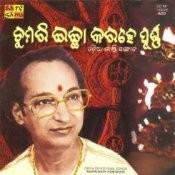 Tomari Ichchha Karohey Purna Songs
