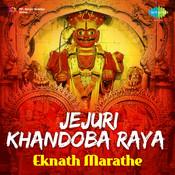 Jejuri Khandoba Raya Eknath Marathe Songs