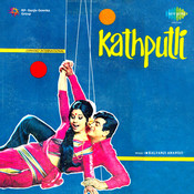 Kath Putli Songs