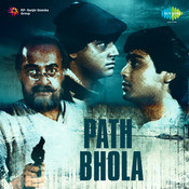 Path Bhola Songs