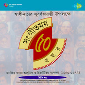 Sangeetmoy 50 Bachhar (1947 To 96) - Tagore Songs Vol 2 Songs