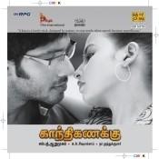 Gandhi Kanakku Songs