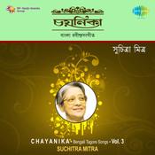 Chayanika - Rabindranather Barshar Gaan Cassette 3 Songs