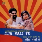 Kartar Ramla And Surinder Kaur - Jiga Sali Te Songs
