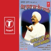 Chitra Gupt Jab Lekha Mangeh(Vol.128) Songs