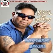 Baal Ke Deevey Songs